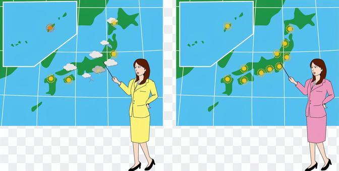 天気予報 天気 ニュース 情報 晴れ