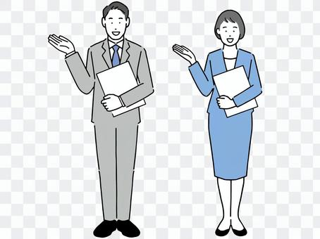 A set of business people to guide you