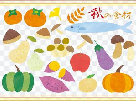 秋季食品集