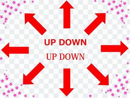 Design arrow Arrow red
