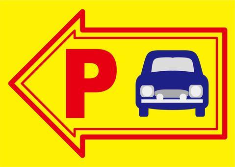 停車場信息板左
