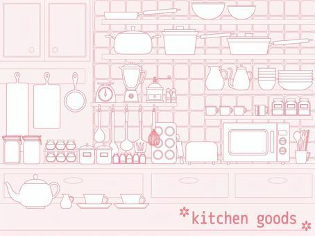 廚房(大綱)