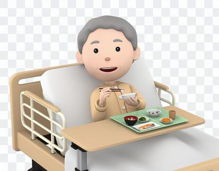 在医院吃的高级女人