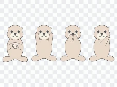 Sea otter 4 poses (1600 x 1200)