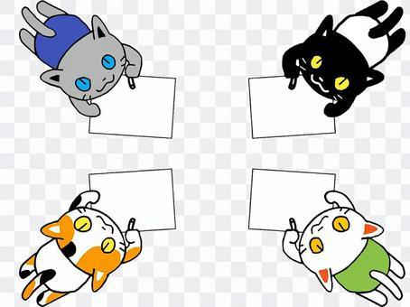 Pictures of cats 4 (no character)