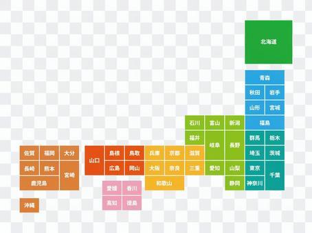 Japan Map (Simplified) 24