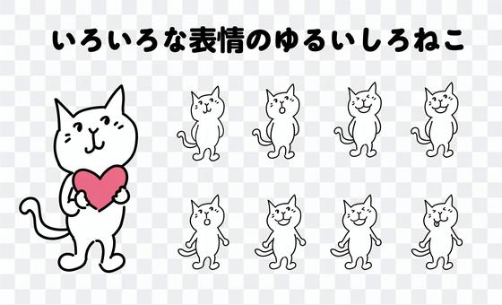 かわいいネコのキャラクターアイコンセット