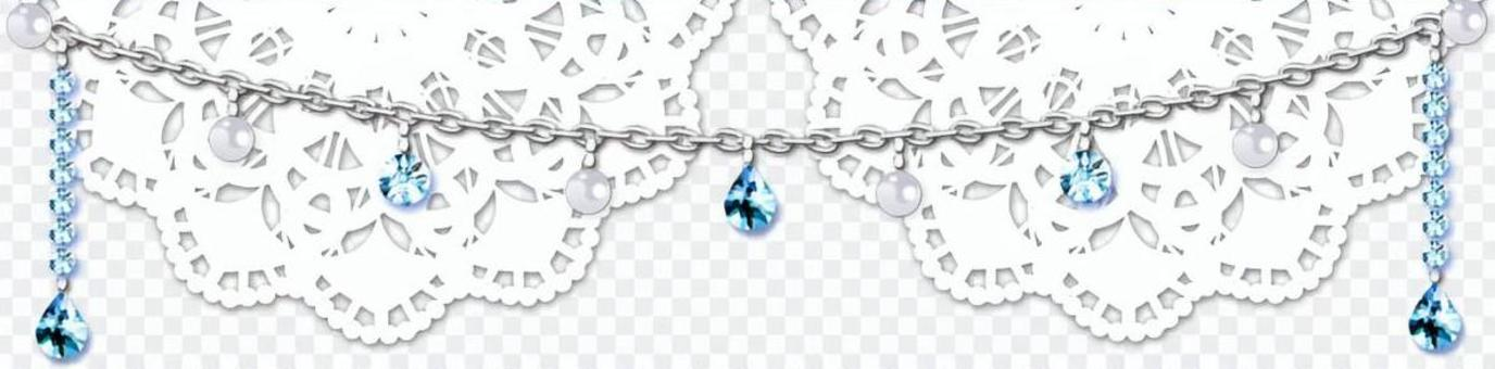 花邊和珠寶線