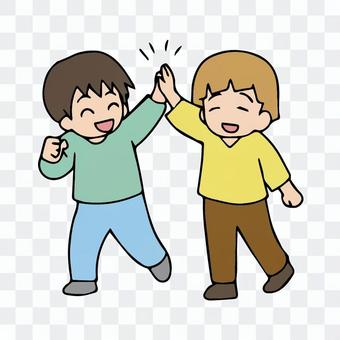 Good friends, kids, high five