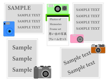 照片和相機框架的回憶 2