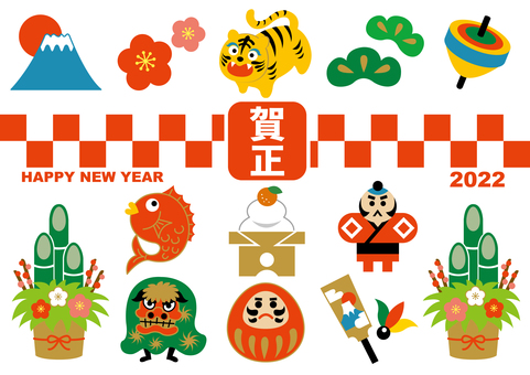 2022 New Year's card cute New Year greetings