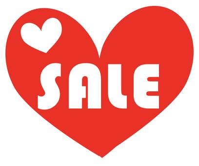 Bargain sale advertisement banner
