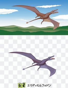 恐龍Eudimorphodon翼龍小