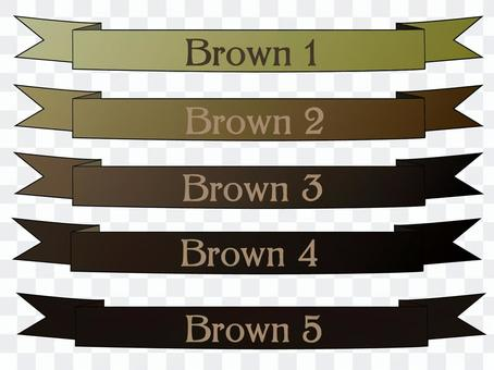 Ribbon tea gradation-set
