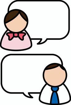 Business - conversation