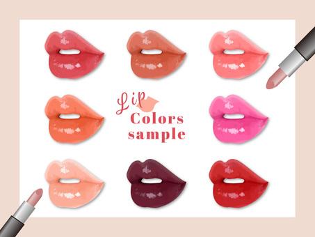 Lip sample color