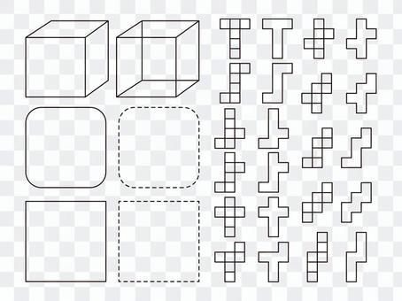 多維數據集開發和正方形集