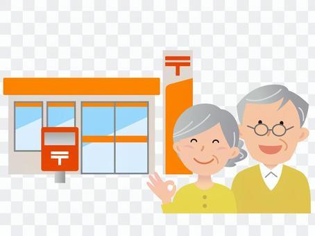 51115.郵局和夫婦