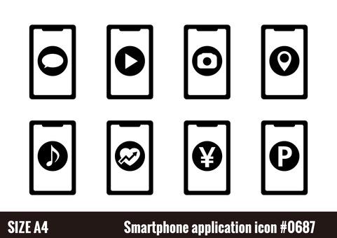 為智能手機應用程序設置的簡單圖標