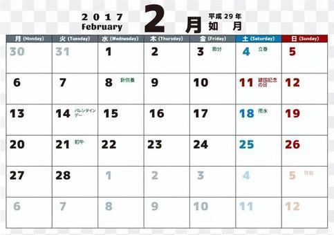 填寫日曆02-01