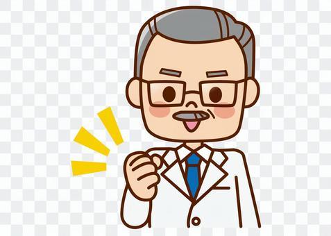 Doctor - Guts pose
