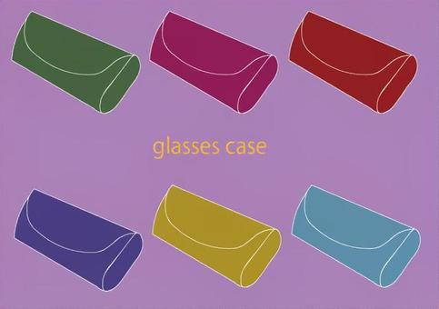眼鏡ケースセット