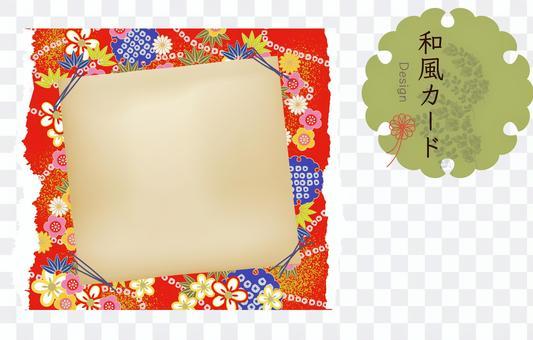 日本模式卡3