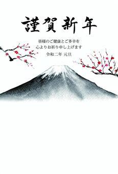 新年賀卡模板富士山和梅花垂直