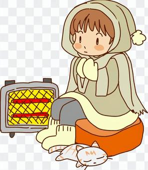 Getting cold