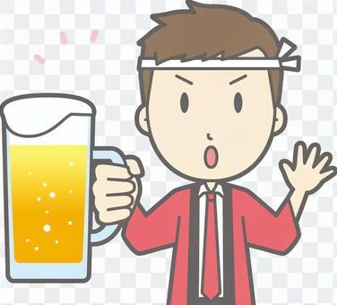 男性快樂 - 啤酒小心 - 胸圍