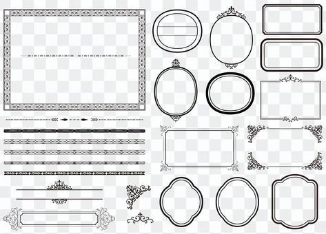 復古框架集