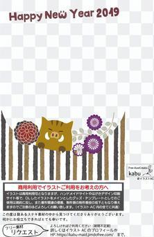 年_ 2019年新年賀卡模板013