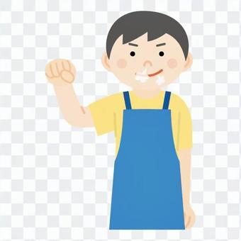 Men in apron (Guts pose)