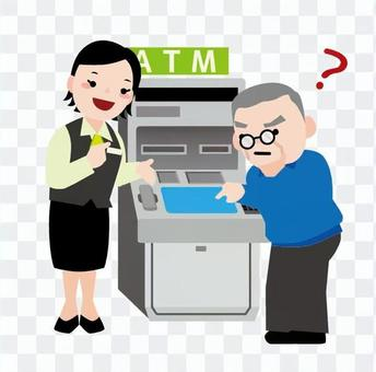 ATM操作方法