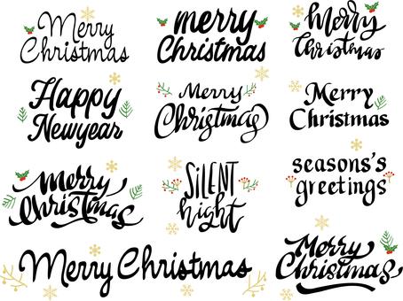 Christmas calligraphic characters