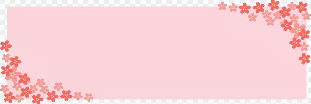 Sakura's banner