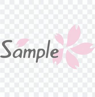 櫻花和信件