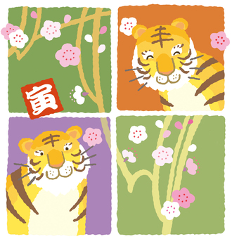 Tiger New Year's card Illustration of two tigers and plum blossoms