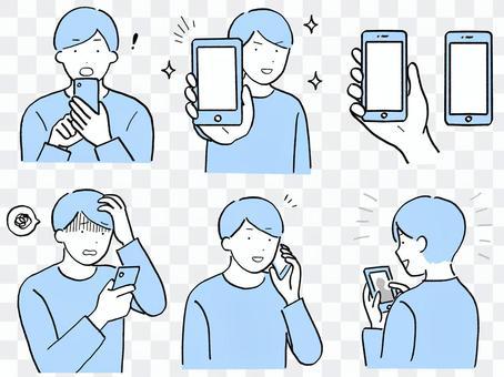 一組穿著便衣的男人使用智能手機