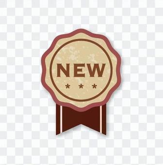 NEW (red ribbon emblem)