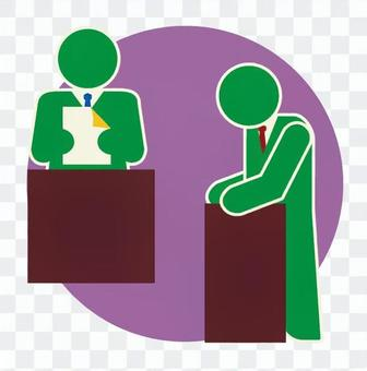 象形圖的證人席上(1)