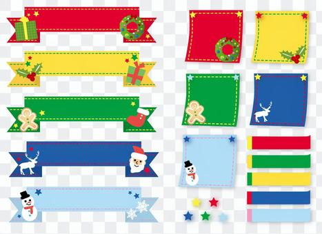 Christmas ribbon and sticky note