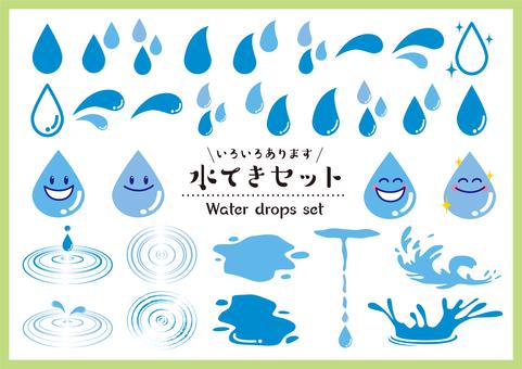 물방울 세트