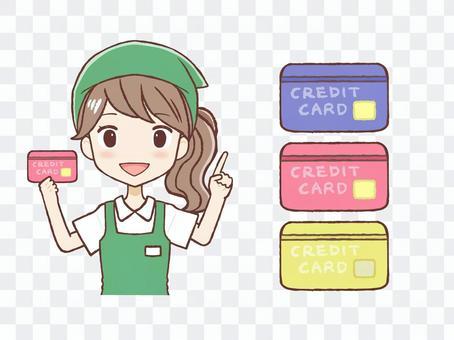 信用卡 女店員(上身)