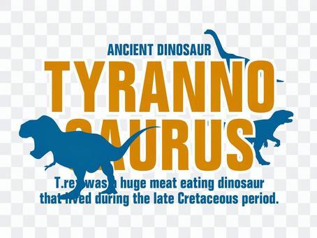 Dinosaur-001