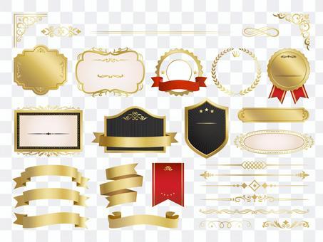 金色裝飾/絲帶和框架套