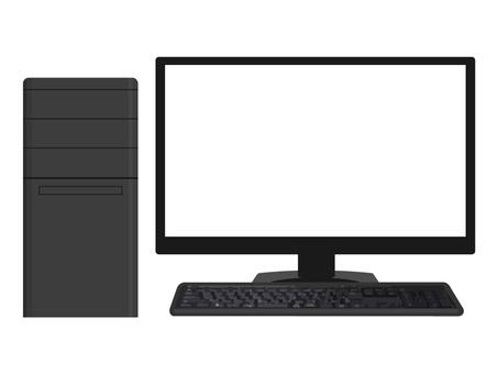Desktop set white screen