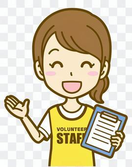 女(志願者):A_Information 04BS
