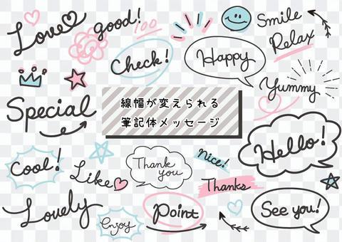 文字 かわいい 手描き 英語
