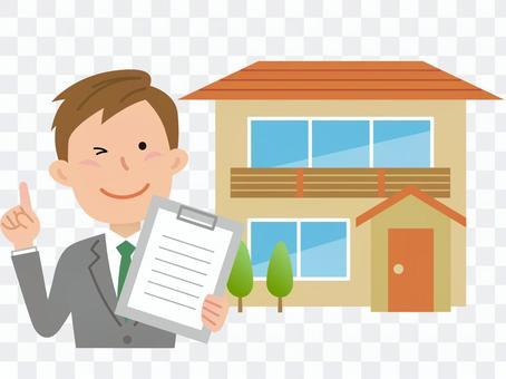 60131. Residential, vermillion, assessment